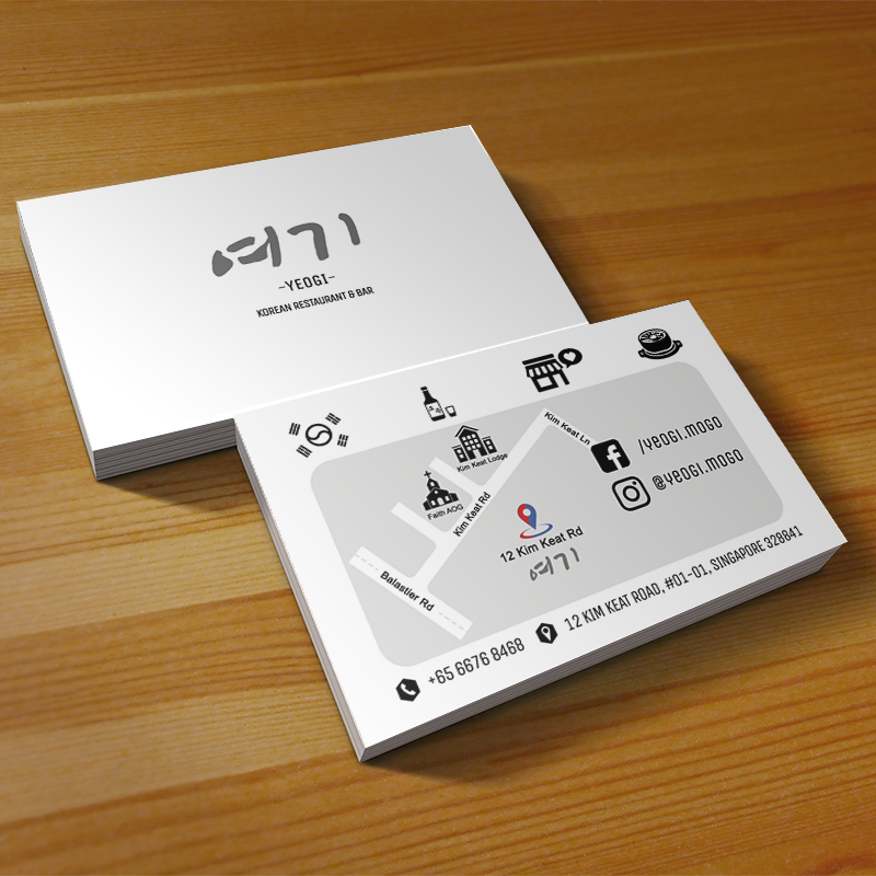 business card design showcase Oct 2018