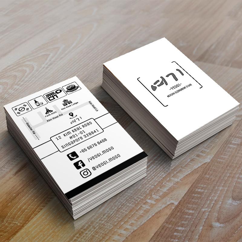 business card design showcase Oct 2018